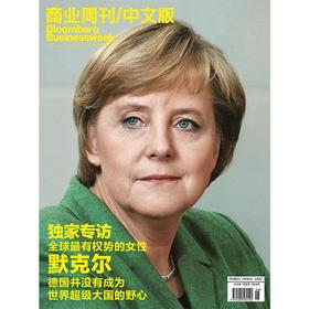 《商业周刊中文版》 2019年4月第6期