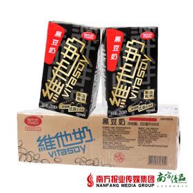 【次日提货】维他奶黑豆奶  24*250ml/箱