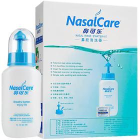 鼻可乐 鼻腔清洗器 1个洗鼻器+10袋洗鼻剂+用户手册