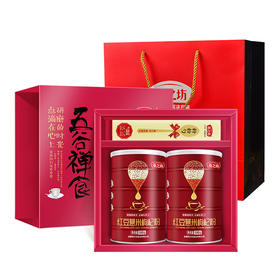 【燕之坊】红豆薏米枸杞粉1kg礼盒 多种优质产地原料 合理配比研磨 节日礼盒