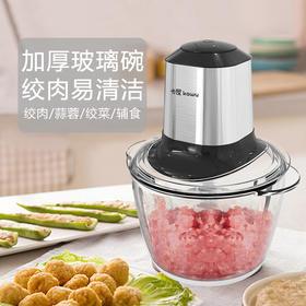 【解放双手,不再苦练刀法啦!】卡屋绞肉机 家用电动碎肉机搅拌机料理机打蒜机