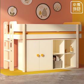 小鬼当家多功能组合实木半高床省空间储物男孩女孩儿童床上铺床