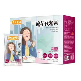 【燕之坊】魔芋代餐粥 紫薯味/红豆薏米味/黑芝麻味 营养美味热量低 减脂代餐