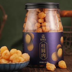 杞利元丨无核灯笼桂圆肉干 210g*1罐装