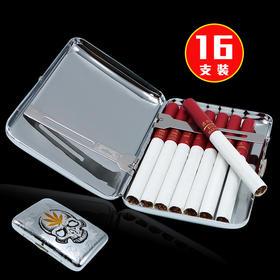 双枪烟盒 麻叶精灵 铜16支装