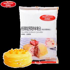 百钻班戟粉 港式甜品芒果榴莲班戟千层蛋糕原料 200克