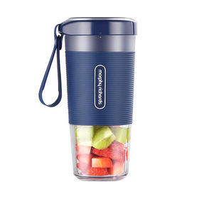 摩飞MR9600电动便携式榨汁机迷你家用充电果汁料理机榨汁杯
