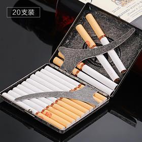 包邮!双枪仿古银烟盒 能装20支烟 五款可选