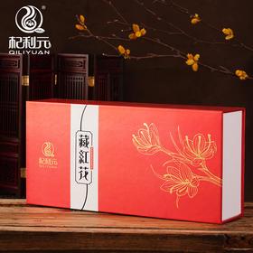 杞利元丨正宗西藏藏红花礼盒装 3克*3瓶 共9克