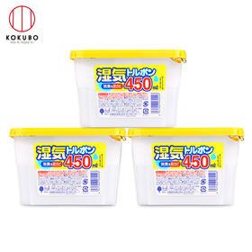 【呵护生活从除湿开始】日本进口除湿干燥剂 大容量防潮除湿 消臭防霉