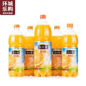 美汁源果粒橙1.8L