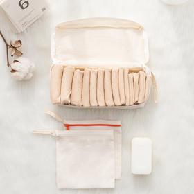 水洗卫生巾套装:环保,纯棉,防过敏,买标准套装全年的都有了。
