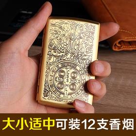 双枪烟盒 纯铜康斯坦丁烟盒 12支装
