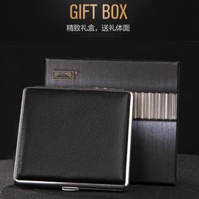 双枪烟盒 黑色真皮系列 14-20支装