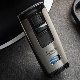 LUBINSKI雪茄金属打火机 单直冲防风充气打火机
