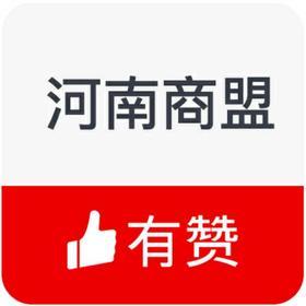 【有赞河南商盟】2019年游学记第二站——河南佰草集