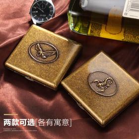 双枪烟盒 仿古铜烟盒  20支装 两款可选