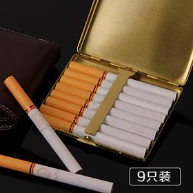 双枪烟盒 纯铜清明上河图烟盒  9支装