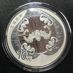 2017吉祥文化五福拱寿30克纪念银币
