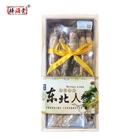 榛海堂实木盒粗支人参170g(初级农产品)