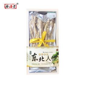 榛海堂实木盒细支人参100g(初级农产品)