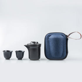 黑陶旅行茶具 便携套装日式办公功夫茶具