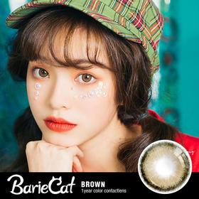 barieCat  柚屿棕03-B1,温柔版小鹿棕