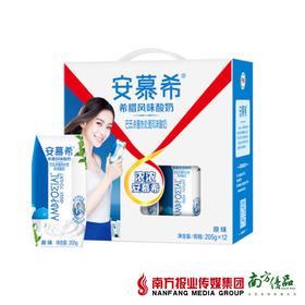 安慕希希腊风味酸奶  205g*12盒 /箱