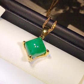 【C8122104】18K镶天然祖母绿吊坠