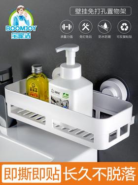 浴室置物架吸盘卫生间置物架壁挂洗手间厕所洗漱台收纳架免打孔