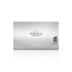 (香港直邮) 日本Linda Stage WHITE'st 口服美白防晒含片 7片/盒 防光老化 亮白肤色 紧致肌肤 淡化色斑 我是大美人精选(SG)