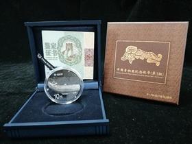 2014年青铜器第三组1盎司精制银币
