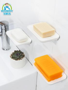 香皂盒家用肥皂盒架创意壁挂式沥水香皂架大号卫生间皂盒架免打孔