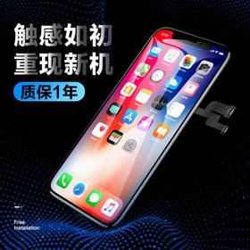 全新苹果屏幕总成 适用于iPhone6/6S/6P/6SP/7/7P/8/8P/X 千机网官方提供免费安装 一年质保