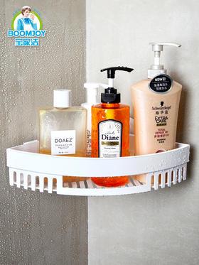 吸盘浴室置物架卫生间置物架卫浴收纳架壁挂强力吸壁式厕所三角架
