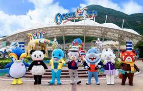 【震撼特惠】香港海洋公园5月嗨翻天!门票买一送一,仅需399元!!!