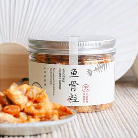 [香酥安康鱼骨粒]比鱼肉还好吃的零食 90g/罐*2罐