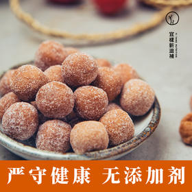 山楂组合山楂条片卷球组合装果脯蜜饯休闲零食小吃500g