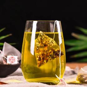 中医研发古方三清清口茶  适用于早晨口臭 味道重 口苦 食欲不振 火气旺盛