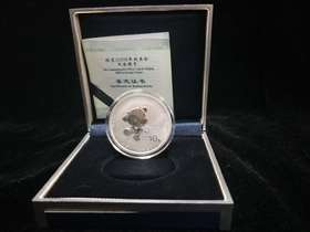 【特价促销】2008年残奥会1盎司银币(有白雾)