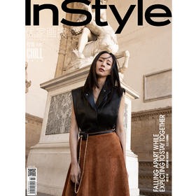 InStyle 优家画报539期  张钧甯