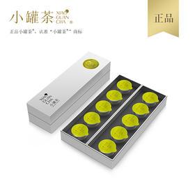 小罐茶绿茶 2019年春茶银罐龙井10罐装
