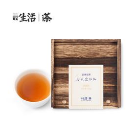 2018马头岩水仙500g量藏木箱装(顺丰发货)