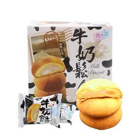 【进口零食】.台湾进口零食 雪之恋三叔公牛奶味夹心松饼 松软鸡蛋糕点260g