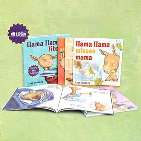 【2-6岁】情绪管理绘本《羊驼拉玛系列》中英双语、英文原版!伤心、焦虑、闹脾气等8种情绪,可爱羊驼来治愈!