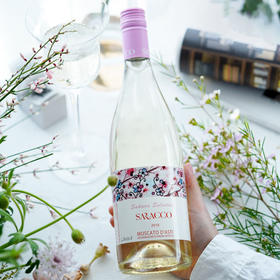 [Sarraco 樱花限定款 ]小草阿斯蒂 微气泡甜酒 750ml