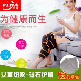 电加热护膝保暖艾灸发热护膝关节按摩膝盖炎保健器材老寒腿男女士