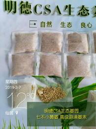 高级泡澡姜末(非食用)姜丝姜粉姜末 过滤袋装 泡澡泡脚洗头洗身外用10克10包