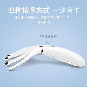 【五爪按摩梳】仿生手指按摩,给头部做SPA,促进血液循环、坚固发根、疏通经络