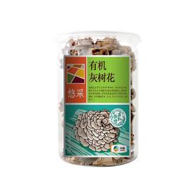 中粮悠采有机灰树花 50g/罐